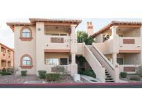 View 1421 Santa Margarita St # C Las Vegas NV