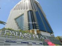View 4381 Flamingo Rd # 2105 Las Vegas NV