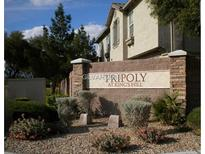 View 4305 Morgan Manor St # 3 North Las Vegas NV